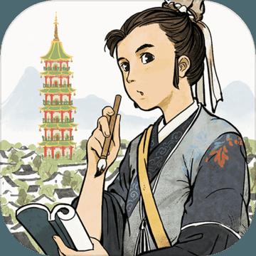 江南百景图v1.26中文汉化版