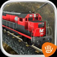 终极火车模拟器ios最新版