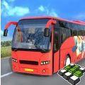 现代卧铺巴士模拟驾驶最新版