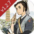 江南百景图1.2.7安卓最新版